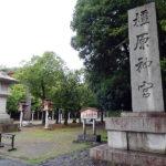 やっぱりすごいパワースポットだった!日本建国の地 「橿原神宮」