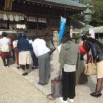 国生み伝説淡路島ツアー日本最古の神社「伊弉諾神宮参拝」ツアー