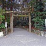 お伊勢さん(内宮)の別宮である月讀宮と倭姫宮へ参拝して、2016年伊勢の神宮お礼参りを終えました。