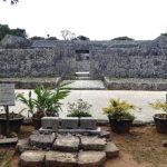 「玉陵」首里城を模したとされる墓陵で、歴史的建造物です。