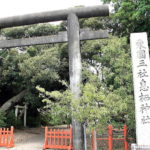 「息栖神社」は、香取神宮・鹿島神宮とあわせ東国三社と呼ばれている神社です。