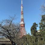 東京タワー大神宮参拝の帰りに、金運や仕事・出世運がアップするといわれる蛇塚が!!
