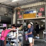 台南に来たらやはり外せない「王氏魚皮」サバヒーのスープがおいしい!!