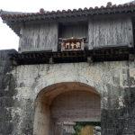 首里城の城郭第一正門「歓会門」歓会とは、歓迎するという意味なんです。