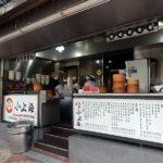 台北に行ったら必ず1度は食べてくる「小上海」なぜかって?地元の人にとても人気がある名店だから。。