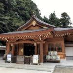 埼玉県日高市の「高麗神社」御神徳は出世・開運なんです。