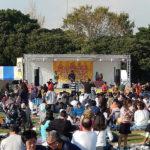 ハマの鶴見に沖縄がやってきた(鶴見ウチナー祭)