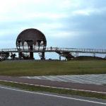 国際地標(台東・海浜公園)地球を意識したデザイン