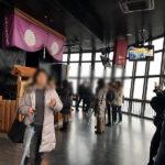東京タワー大神宮参拝・御朱印が情報サイトで紹介されました。