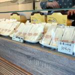 台中名産フワフワの三明洽「洪瑞珍」は超有名!!三明洽ってなに?