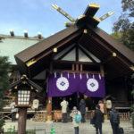 伊勢神宮の遥拝殿として創建された「東京大神宮」縁結びの神社でもあるんです。