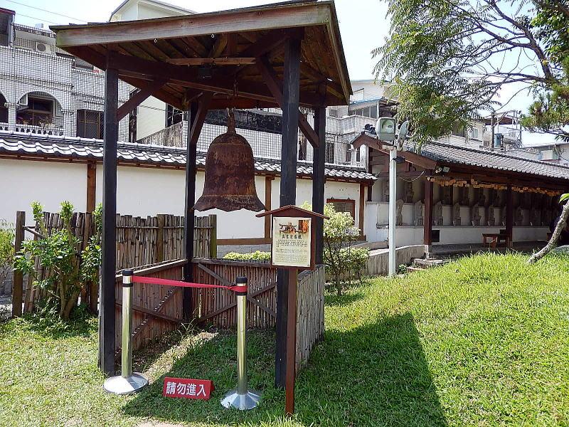 慶修院(鐘)
