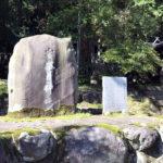 ガラスの扉を開けてこんにちは!「宇奈月神社」