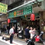 ランチタイムはいつも行列ができる雙城街夜市近くにある「黄記魯肉飯」