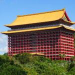 台北・松山空港着陸時に真っ赤な建物が見える「圓山大飯店」に隠されたパワーが。。