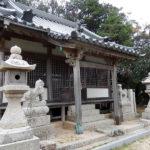 淡路島「西濱大明神」なんとそこは生まれ変わる場所なんです。