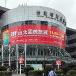 台湾最大の旅行博「台北国際旅展」 来場者37万人突破で過去最高!!