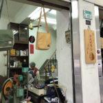 """台南にある人気の """"帆布カバン"""" とてもシンプルで使いやすいんです。"""