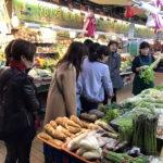 台北の人たちの胃袋「南門市場・ナンメンシーチャン」とても元気なマーケットです。