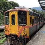 台北から区間電車で新竹へ!乗り継いでのんびりローカル列車の旅「内湾線」
