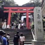 「江ノ島神社」の宗像三女神にお会いしてきました。