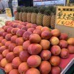 台湾の色鮮やかな「映える」フルーツたち
