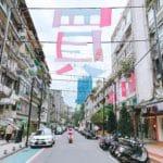 歩いて感じる台湾の街並み