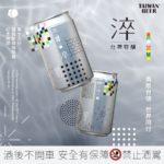 2020年台湾總統就任の記念酒&記念切手が発売!