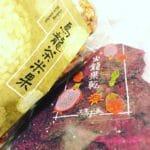 「土生土長」で台湾の豊かな自然が育む食材の魅力を味わってみませんか?