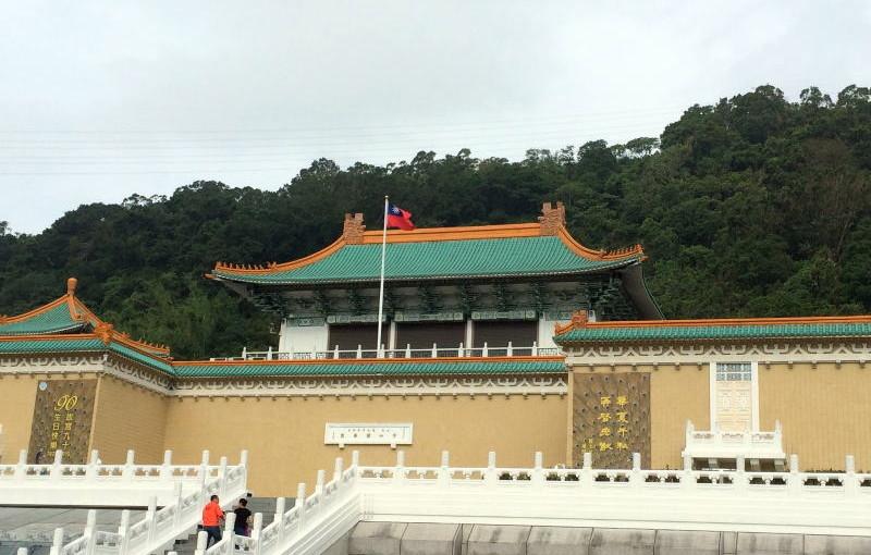 台湾「国立故宮博物院」歴代の皇帝が継承 秘宝は絶対見逃せない